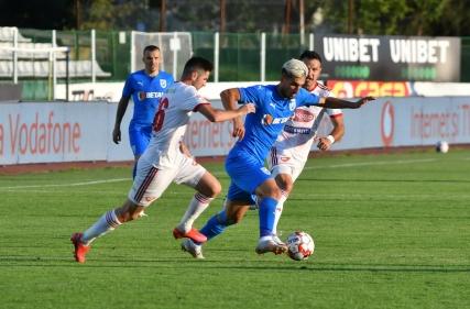 Sepsi Sf. Gheorghe - Universitatea Craiova 0 - 1 (22.08.2020)