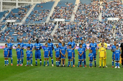 Universitatea Craiova - RB Leipzig 1 - 1 (16.08.2018)