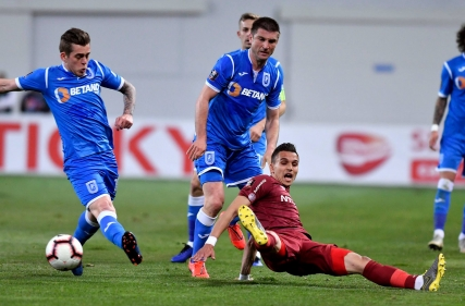Universitatea Craiova - CFR Cluj 0 - 0 (07.04.2019)