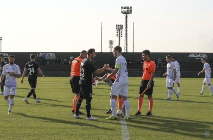 Universitatea Craiova - FC Aarau 0 - 1 (17.01.2020)
