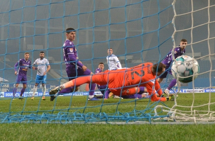 Universitatea Craiova - FC Argeș 1-1 (29.01.2021)