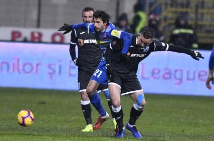FC Botoșani - Universitatea Craiova 2 - 1 (27.11.2018)
