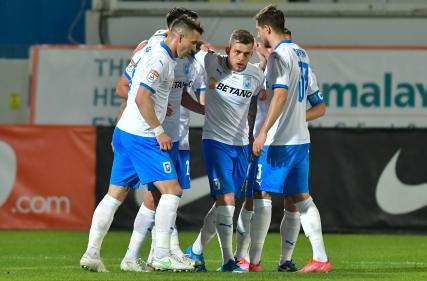 FCSB - Universitatea Craiova 0 - 1 (19.05.2021)