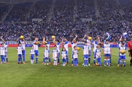 Universitatea Craiova - FC Viitorul 3 - 3 (28.04.2018)