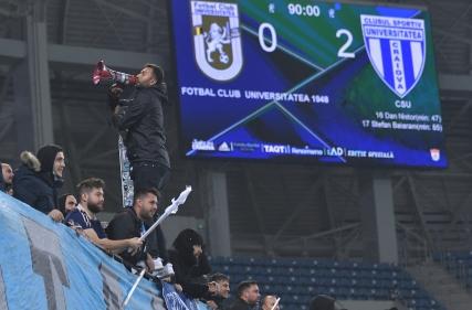 FCU - Universitatea Craiova 0 - 2 (03.10.2021)