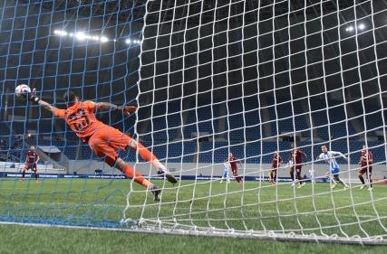 Universitatea Craiova - CFR Cluj 1 - 0 (23.09.2021) Cupa României