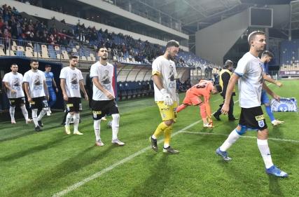 Chindia Târgoviște - Universitatea Craiova 0 - 1 (22.10.2021)