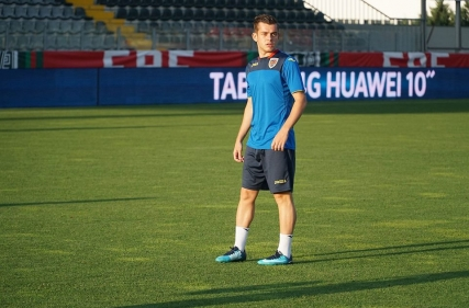 Super gol Alex Cicâldău în Portugalia - România 1 - 2