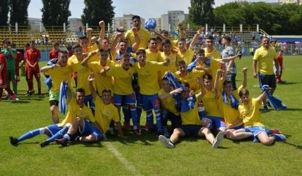 4 ani de când am învins Dinamo în finala Ligii Elitelor U-17