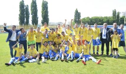 Știința dă 8 fotbaliști Naționalelor U-17, U-18 și U-19 ale României!