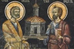La mulţi ani de Sfinţii Petru şi Pavel!