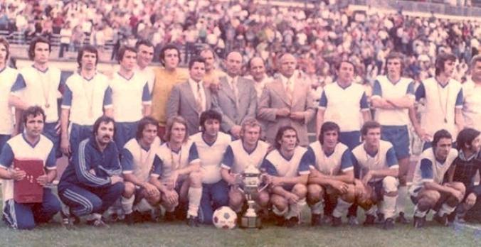 41 de ani de la prima Cupă a României