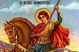 La mulți ani de Sfântul Dumitru!