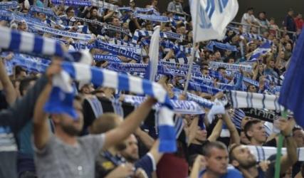 """Ghidul suporterilor la evenimentul inaugural de pe stadionul """"Ion Oblemenco"""""""
