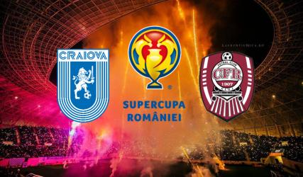 Start la #BILETE pentru SuperCupa României