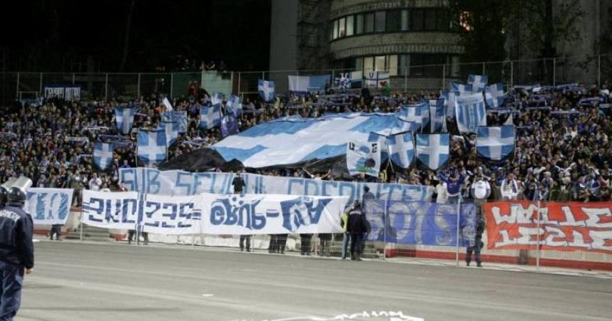 """Derbiul Știința - Dinamo se joacă în """"Ștefan cel Mare"""""""