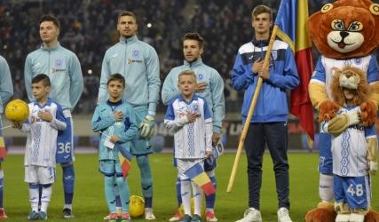 #PlayerEscort / Cei mici pot fi alături de idolii lor în ultimul meci al anului!