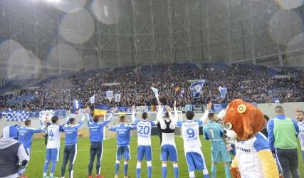 Oltene, hai la meci! De mâine îți poți cumpăra BILET pentru meciul cu CFR Cluj
