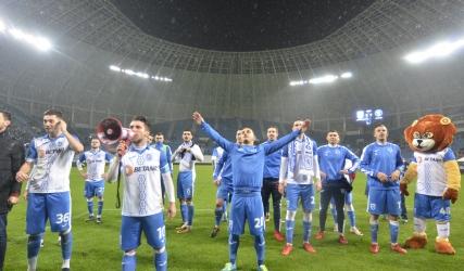 De mâine, BILETE pentru meciurile cu Dinamo și Poli Timișoara!