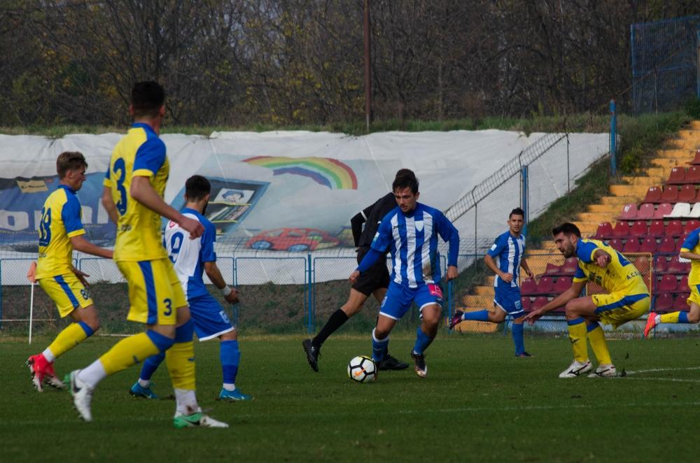 Start în Cupa României pentru juniorii U-17 și U-19 ai Științei