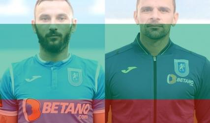 La mulți ani de Ziua Internațională a Bulgariei!