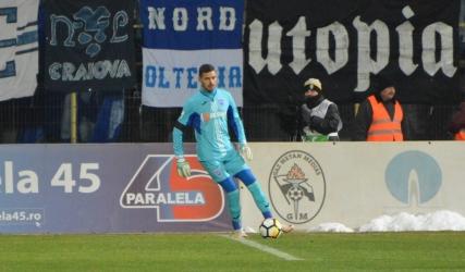 Goalkeeperul Calancea, o nouă convocare în Naționala Moldovei