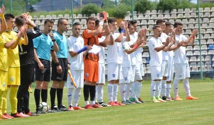 LIVE-VIDEO: Universitatea Craiova U-17 - Sporting Juniorul Vaslui