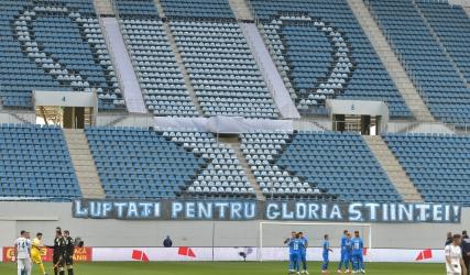 Victorie în turul semifinalei de Cupa României cu Viitorul Pandurii Tg. Jiu
