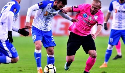 Remiză cu Timișoara în ultima etapă a sezonului regulat