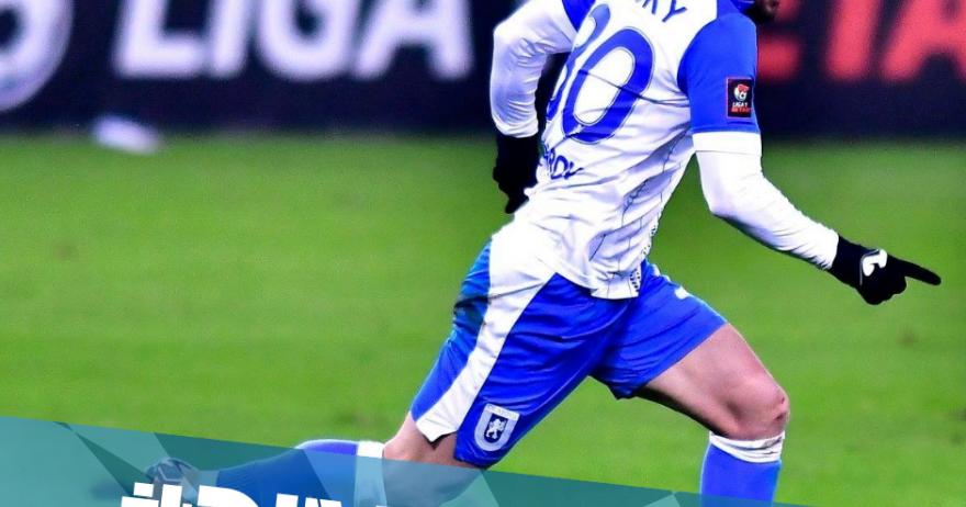 Bulgarul Dimitrov a semnat prelungirea contractului până în 2021!