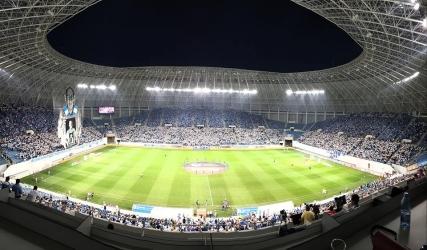 #BILETE la meciul cu FC Viitorul