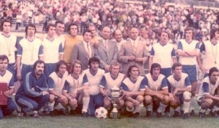 44 de ani de la prima Cupă a României