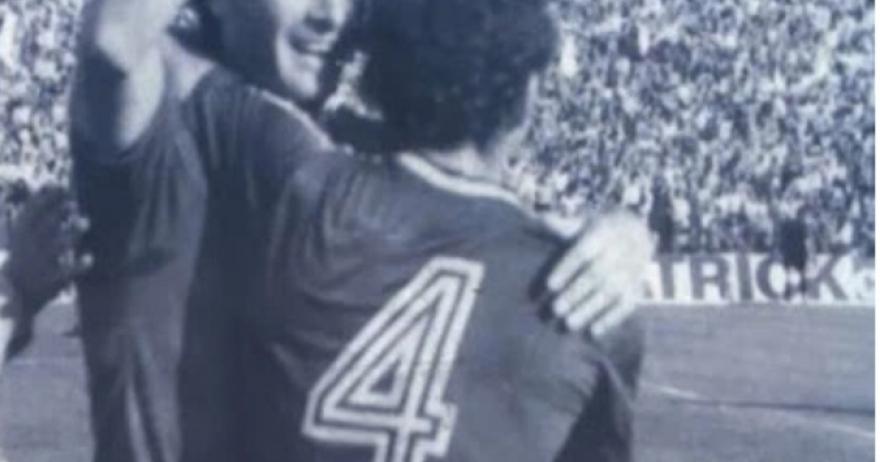 42 de ani de la victoria cu Leeds United