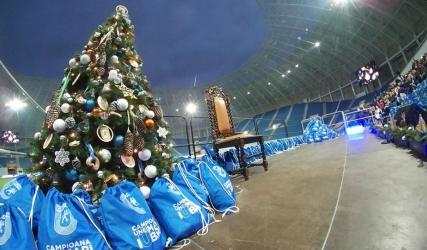#LIVE: Sărbătoarea pomului de Crăciun la CCJ